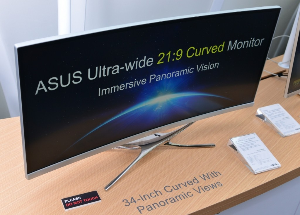 ASUS LX34 Ultrawide QHD IPS 219 Curved Monitor