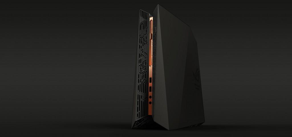 G20 compact SFF gaming desktop